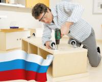 Дорогой мебельщик, с Днём России!